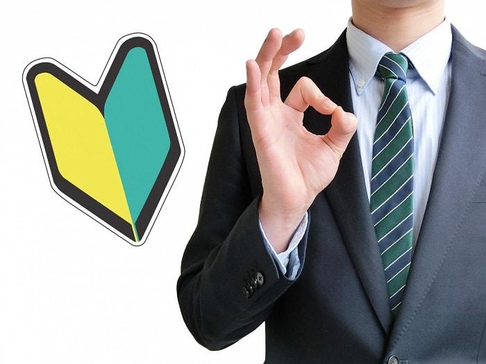 未経験で売買仲介営業、賃貸仲介営業に転職するメリット・デメリットとは?
