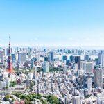 【データで解説】地方から東京で転職するメリット・デメリット