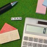 不動産営業が知っておきたい住宅ローン審査や金利に関する基礎知識